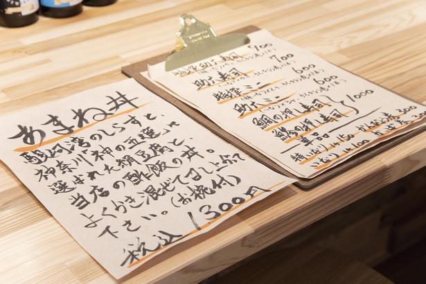 ギャラリーと寿司店が融合! 元町「Gallery+Sushi三郎寿司 あまね」