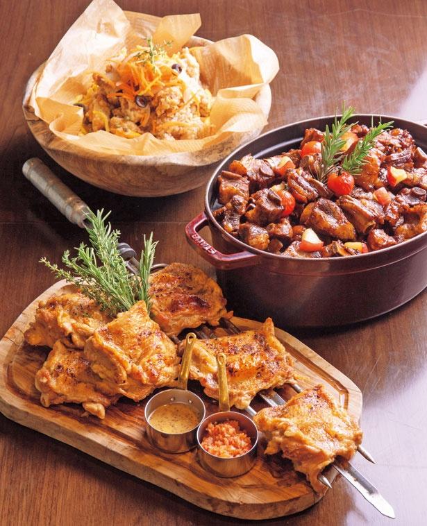 ハーブソルトで焼き上げた 鶏もものグリル(手前)、スペアリブとリンゴの バルサミコ煮込み(右)、鶏肉のカルピオーネ 柚子の香り(奥)/リーガロイヤルホテル京都 オールデイダイニング カザ