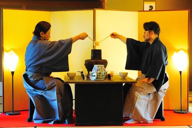 【写真を見る】エシカルを表した茶の心を見ることができる「エシカル市民茶会」※過去開催の様子