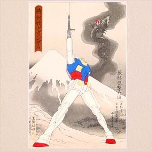 「機動戦士ガンダム」と日本の伝統工芸がコラボ!浮世絵&千社札×ガンダム!