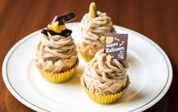 【写真を見る】昨年、好評だったモンブランが今年も登場。ザクッとした食感のワッフルカップに、甘味と風味が豊かな和栗のクリームがたっぷり!/帝国ホテル 大阪 ザ パーク