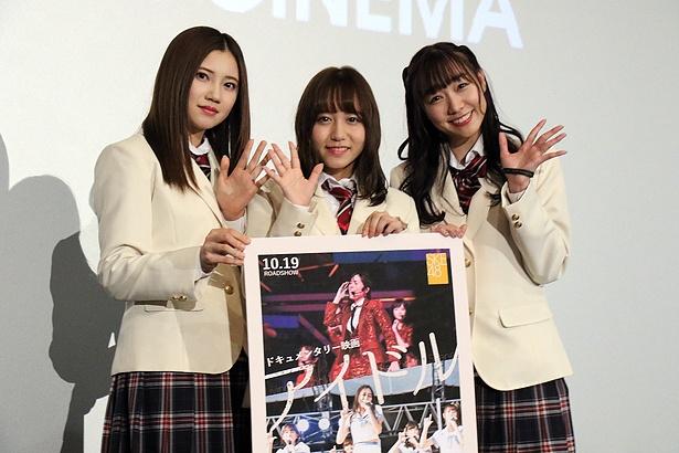 SKE48・須田亜香里の説得力があり過ぎる「アイドルをやるってこういうこと」