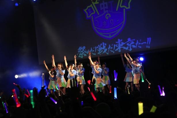 虹のコンキスタドールの全国7大都市ツアー初日は東京・渋谷ストリームホールで開催。ファン投票で決まったベストアルバムの収録曲を披露した