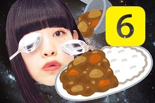 リエカレーの連載6食目「pimerカレーの鯖カレーは遅かれ早かれ食べるべき!」