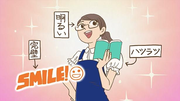 「ガイコツ書店員 本田さん」第4話の先行カットが到着。地獄の接客研修とは!?