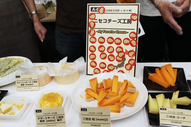 会場にはチーズの試食が並び、来場者がおいしいと思った工房にシールを貼った。ニセコチーズ工房(北海道)は、「青カビ部門」で部門賞を受賞