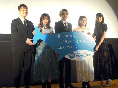 映画『ボクはボク、クジラはクジラで、泳いでいる。』は和歌山県南部にある「太地町立くじらの博物館」が舞台