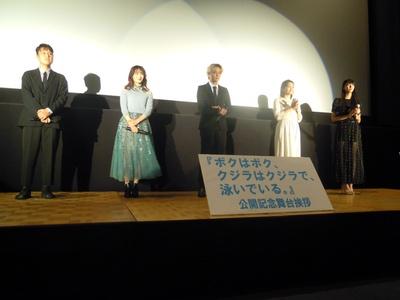 【写真を見る】映画『ボクはボク、クジラはクジラで、泳いでいる。』の出演者らと藤原監督