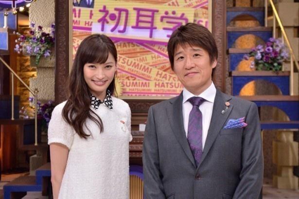 俳優・山田裕貴の特技「アムロのモノマネで名言を言う」にスタジオ大ウケ 千原ジュニアも絶賛
