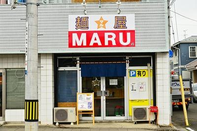 赤い看板に書かれたMARUの屋号が遠くからでも目立つ「麺☆屋 MARU」