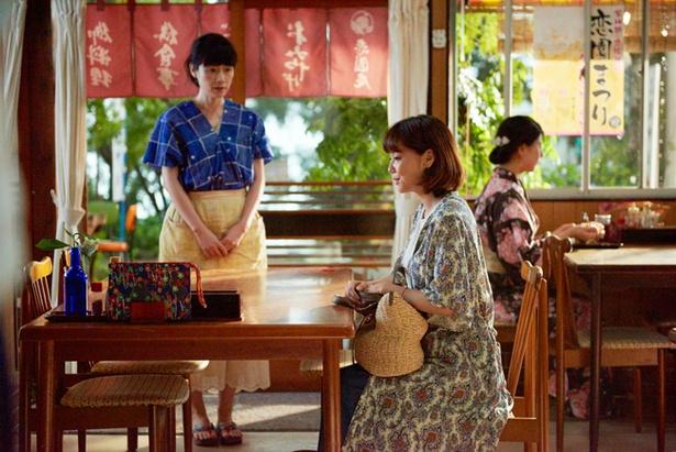 さつき(倉科カナ)は25年前に姿を消した父を捜しに田舎町を訪れ、そこで暮らす人々と出会う