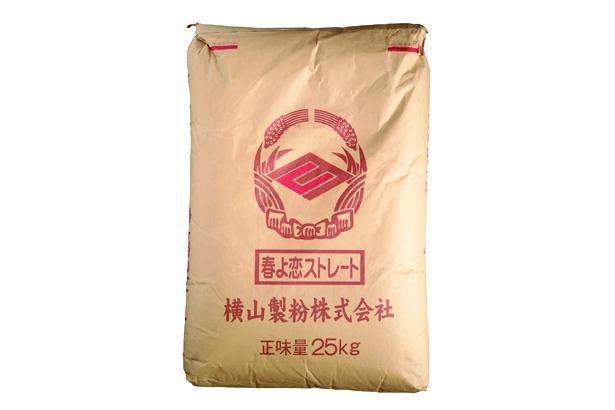 こだわり麺はこうして作られる(1)/「ガチ麺道場」