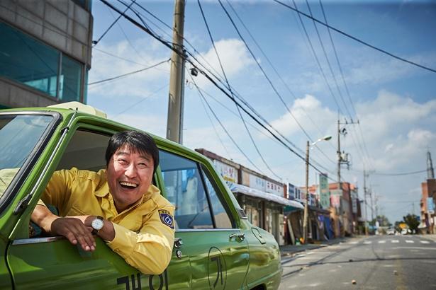 しんゆり映画祭オープニング上映は『タクシー運転手 ~約束は海を越えて~』(17)