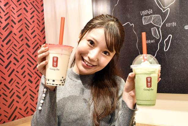 美人モデルが潜入取材!タピオカミルクティーが人気の台湾カフェ「ゴンチャ」が福岡パルコにオープン