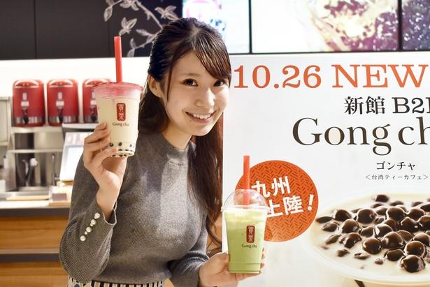 オープンは10月26日(金)から!