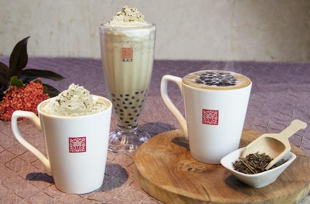春水堂のタピオカほうじ茶ミルク(ホット・写真左、アイス、写真中央)とタピオカ小豆ミルクティー(写真右)