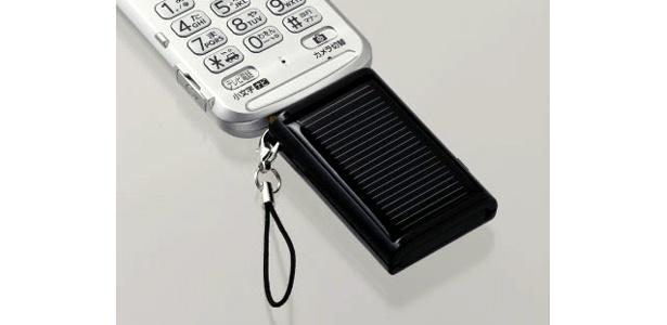 携帯電話の充電も節約、節約。「ソーラーチャージ」