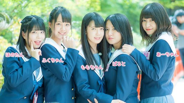 STU48が安芸の宮島で観光地の魅力を学ぶ!