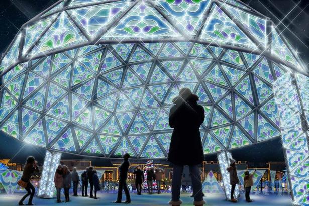 高さ約 8m、直径約 12m のドーム型のイルミネーション
