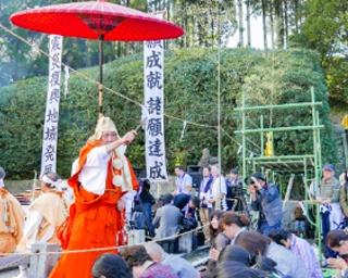 横綱も登場!熊本県・蓮華院誕生寺で「奥之院大祭」開催