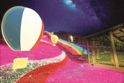 毎年一番人気の「虹のリフト」(往復600円)がスケールアップ