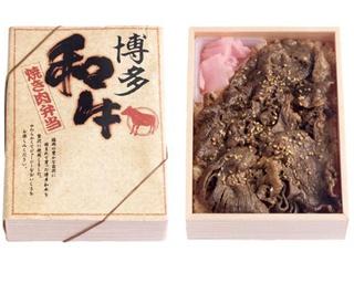 「博多和牛焼き肉弁当」 1250円。JR博多駅とJR小倉駅で購入できる。