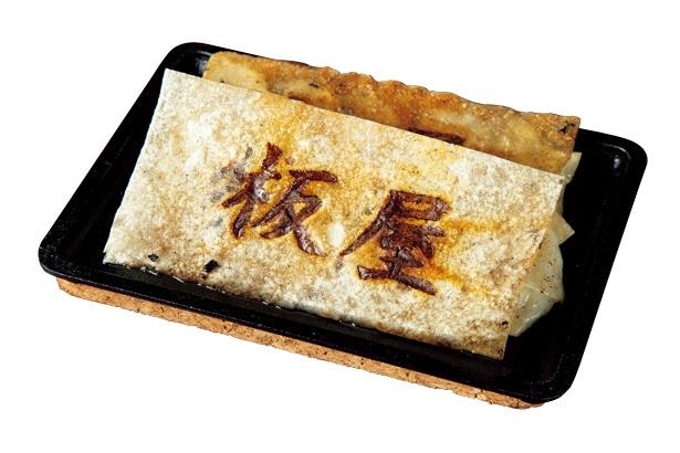 【写真を見る】板状の皮の印象が強烈!「板屋の餃子」(5個452円)/「餃子酒場 板屋」(名古屋市北区)