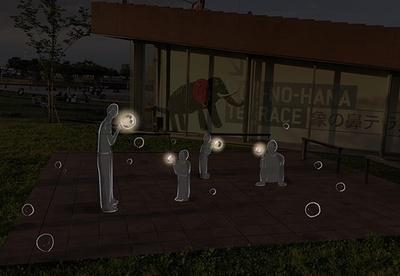 光のシャボン玉を作ることができる幻想的な「Pneuma/ニューマ」。象の鼻パークに設置