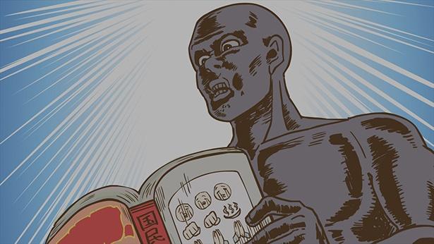 「ガイコツ書店員 本田さん」第5話の先行カットが到着。たとえ想定外の問い合わせがあったとしても!