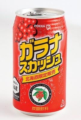 「ポッカ350 ガラナスカッシュ」(120円・350ml)。刺激の強い味わい。ポッカの自動販売機で販売