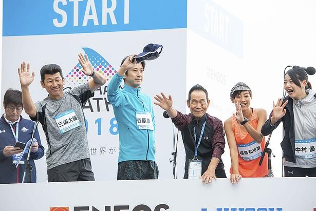 大会アンバサダーの谷原章介さんや三浦大輔さん、大会プロデューサーの坂本雄次さんなど、著名人も参加