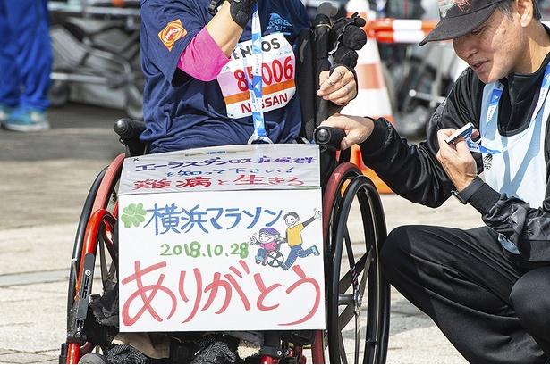 健常者と障がい者が一緒に楽しめるのも、横浜マラソンの魅力。スポーツの力は偉大なり!