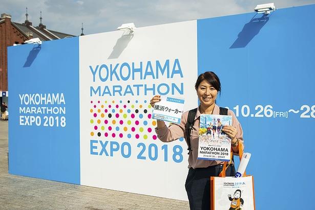 ゼッケンを受け取りに横浜マラソンEXPOへ