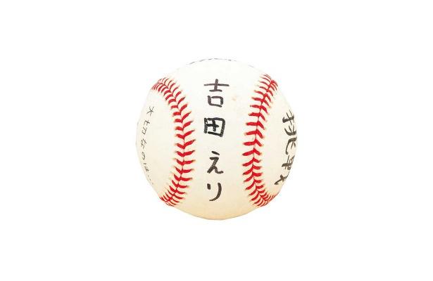 使い込まれた練習ボール。サインがまだないというのが初々しい!