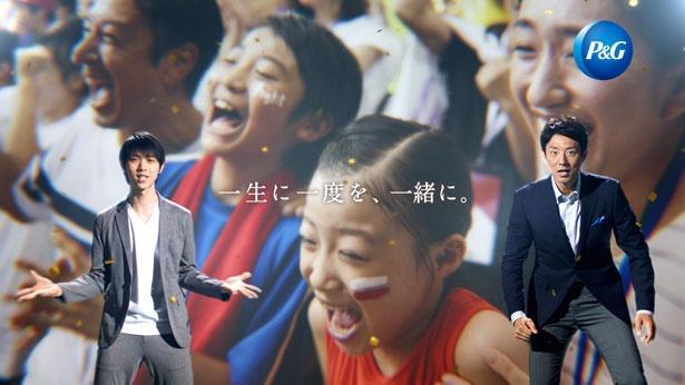 """羽生結弦の""""素""""を松岡修造が引き出す!初共演CMが放映開始"""