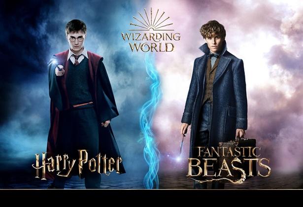 『ファンタスティック・ビーストと黒い魔法使いの誕生』の公開を記念し、『ハリー・ポッター』シリーズ6作品がHuluに登場!