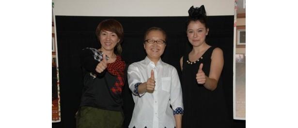 初日舞台挨拶に登場した、左から、荻上直子監督、もたいまさこ、タチアナ・マズラニー