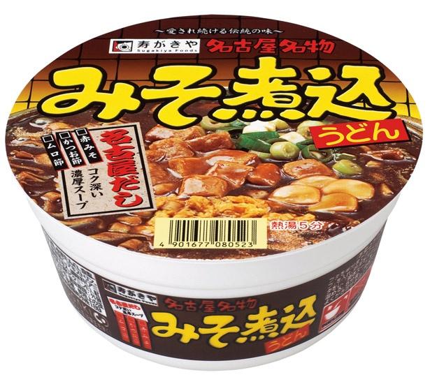 【写真を見る】本格的な味わいを自宅でも!「カップみそ煮込うどん」(194円)