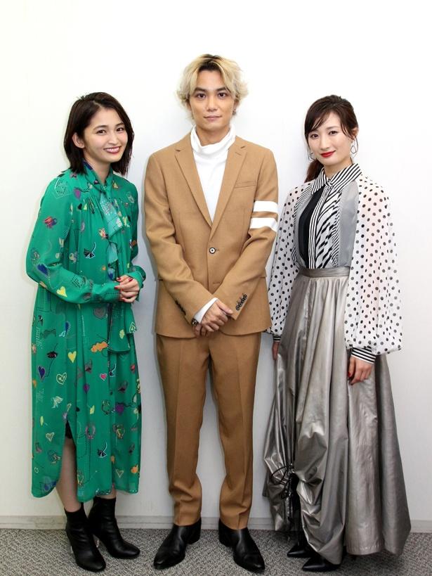 映画「ボクはボク、クジラはクジラで、泳いでいる。」に出演している岡本玲、矢野聖人、武田梨奈(写真左から)