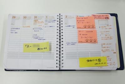 【写真を見る】クオバディス・ジャパン社員の手帳を公開!写真はバーチカルフォーマットでタスク管理をしている、営業事務の女性の手帳