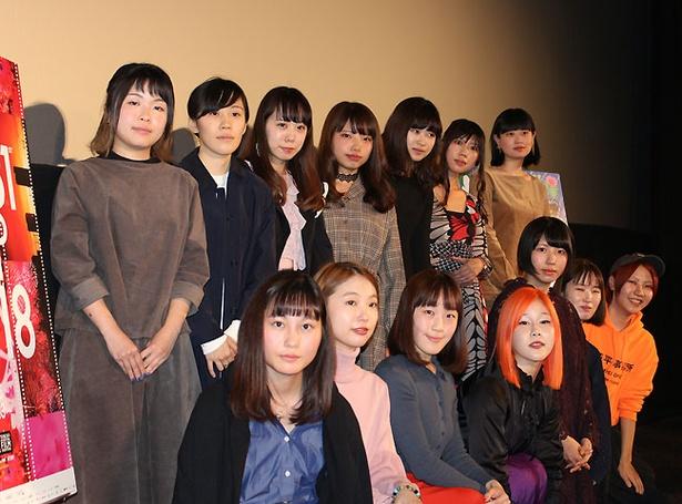 『21世紀の女の子』の上映後に行われたQ&Aに登壇した14人の監督たち
