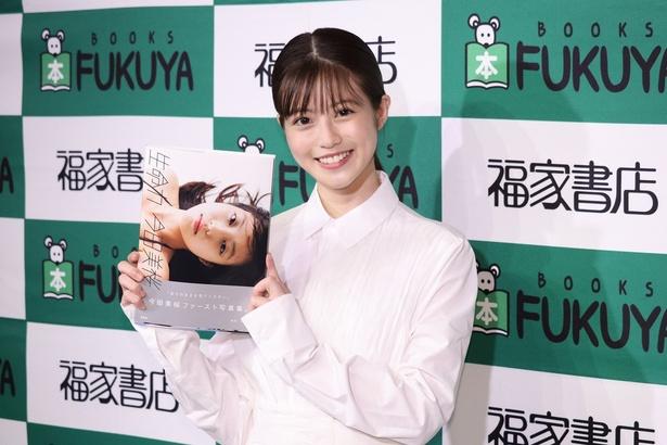 今田美桜が写真集発売イベントに登壇した