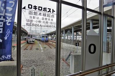 函館駅構内には、ここが函館本線の起点であることを示す「ゼロキロポスト」があります