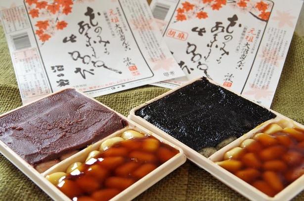 大沼だんごは「あんとしょうゆ」(左)と「ごまとしょうゆ」(右)の2種類。双方小折(390円)と大折(650円)があります