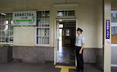 駅員さんに見送られながら大沼公園駅を出発!