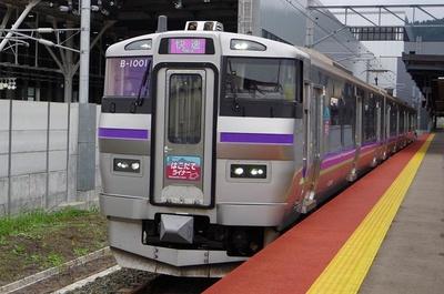 新幹線と接続するダイヤが組まれているはこだてライナー