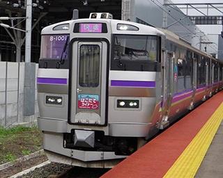 北海道の新たな玄関口となった新函館北斗駅