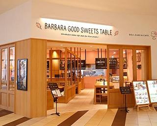 ロゴにサリーとスヌーピーをあしらった、期間限定のピーナッツカフェが、阪急西宮ガーデンズ2階にオープン