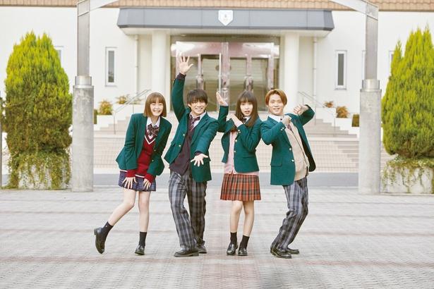 映画「ういらぶ。」に出演する玉城ティナ、平野紫耀、桜井日奈子、磯村勇斗(写真左から)