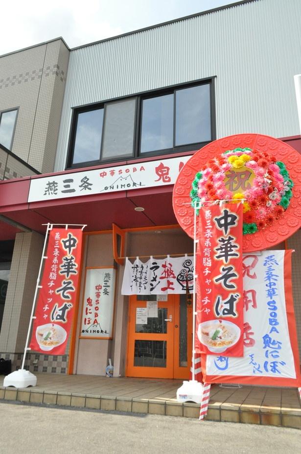 新潟駅南口からは弁天橋通りを南へ、弁天橋を越えた先の交差点近くに店を構えている